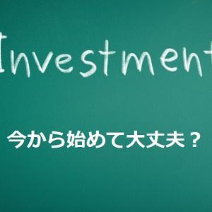 初心者が株高の今からS&P500投資を始めても大丈夫なのか? S&P500投資中級者の私見