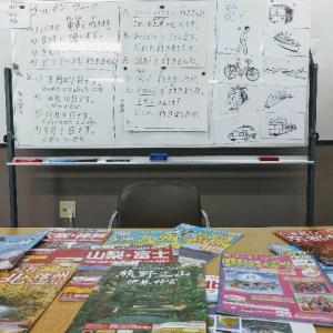 みん日5課の活動「架空のGW旅行」〜毎授業1イベントやろう!〜