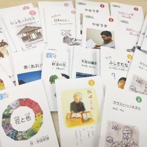 多読本を手作り中♪〜日本語学校の図書室事情〜
