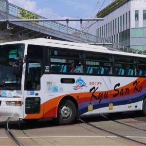 産交バス 熊本200か956