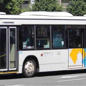 熊本都市バス 熊本200か253