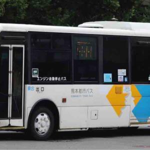 熊本都市バス 熊本200か243