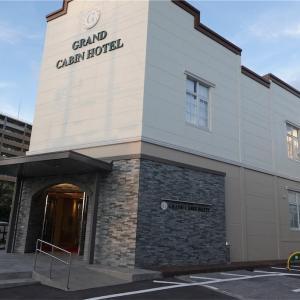 グランドキャビンホテル沖縄宿泊記1泊3,800円ワイドシングルレポート!コスパ最強のオススメホテル