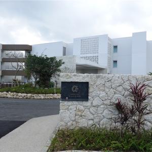 イラフSUIラグジュアリーコレクション沖縄宮古 宿泊記 ポイント利用の宿泊でジュニアスイートへ無料アップグレードレポート