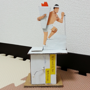 浦佐の3月3日『裸押し合い祭り』を題材にしたオートマタ