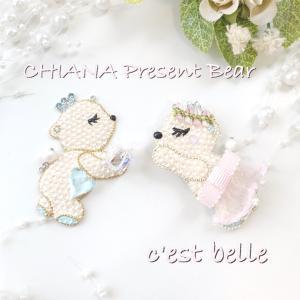 CHIANA Present Bear