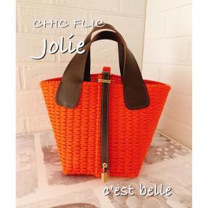 一番人気はオレンジ色の『Jolie』