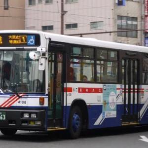 長崎4108 (長崎200か163)