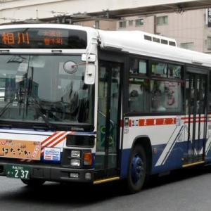 長崎2211 (長崎200か237)