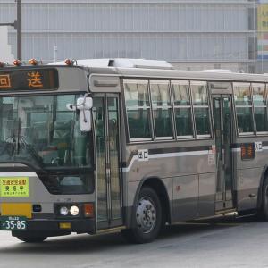 宇野3585 (岡山22か3585) (離脱)