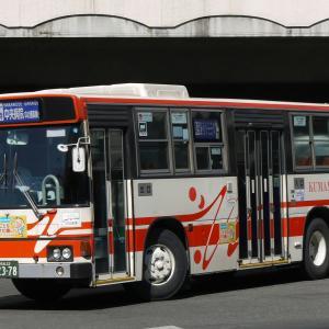 熊本2378 (熊本22か2378) (離脱)