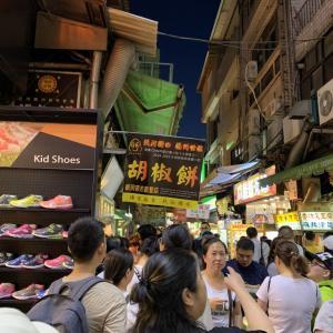 台北 2019夏 胡椒餅