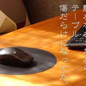 【ダイソー】レザー調リメイクシートをマウスパッドにしてみた。