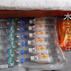 【防災備蓄】ベッド下にミネラルウォーター、我が家の水の備蓄事情