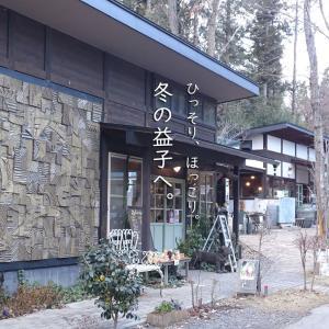 【益子焼】ほっこり生成りプレート&お茶がおいしい煎茶碗