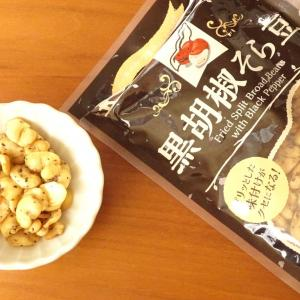 業スー大人の味│黒胡椒そら豆&アップルシナモンジャム