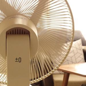 家電もぼちぼち衣替え│±0扇風機5年目・シンプルすぎて意外と不便だったこと