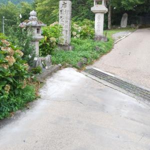 【京都】三千院門跡