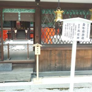 【京都】賀茂御祖神社摂社河合神社②