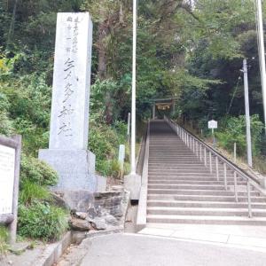 【富山】気多神社