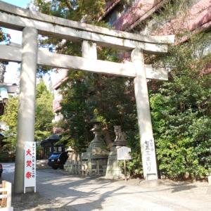【京都】2019年秋の京都御朱印巡り⑨  岡崎神社