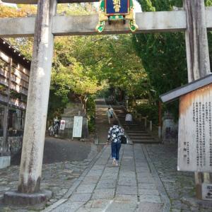 【京都】2019年秋の京都御朱印旅⑩  粟田神社