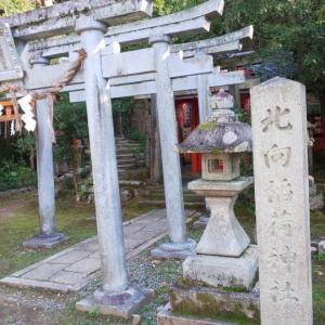 【京都】2019年秋の京都御朱印旅⑨  粟田神社②