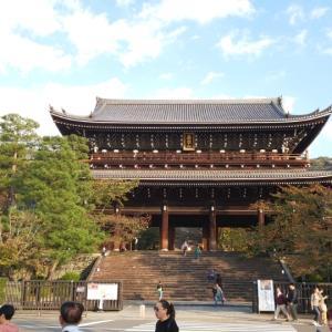 【京都】2019年秋の京都御朱印旅⑫  知恩院三門