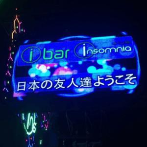 週刊Go Go BARに魅せられて10/21~10/27日分