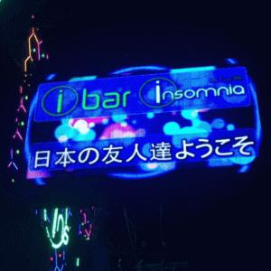 週刊Go Go BARに魅せられて11/4~11/10日編