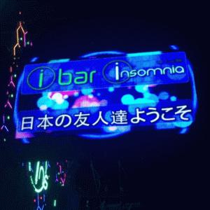 週刊Go Go BARに魅せられて11/12~17日編