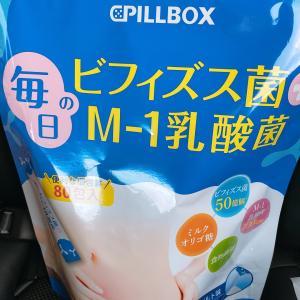 コストコ購入品 食品編