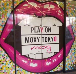 モクシー東京錦糸町 クイーン客室&コロナ渦の朝食は選択制 2020年10月