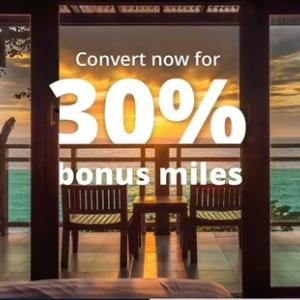 ユナイテッド航空 ホテルポイントからマイルへ交換30%ボーナスキャンペーン開始 2021年9月30日まで