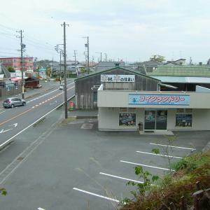 県道41号線