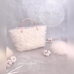 ふわふわなファーバッグを作ってみませんか?♡