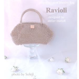 キラキラで可愛いフォルムに一目惚れ♡Ravioli〜ラビオリ〜