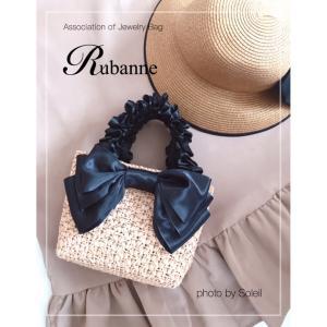 Kiyu ribbonをつけてあま〜くアレンジ♡ Rubanne 〜ルバン〜