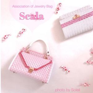 まるでいちごミルク⁈ ♡ So cute! な Scala〜スカラ〜