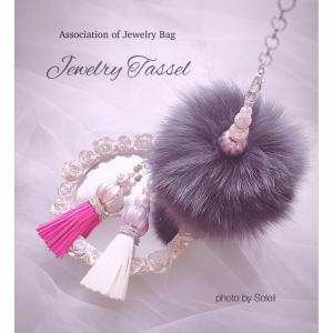 ファー小物が作りたくなる季節です♡ Jewelry Tassel