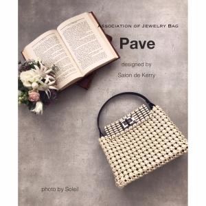 New !  AJB公認ライセンス【Pave】パヴェ