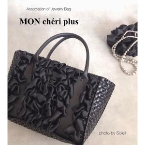 オールブラックが大人です♡ MON〜chéri plus〜