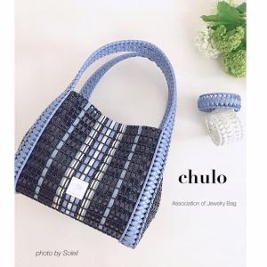 完成作品のご紹介です♡ chulo チュロ