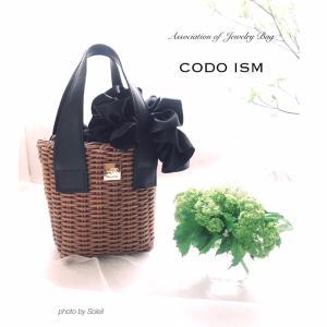 どちらも大人気のデザインです♡ CODO ISM & Weave