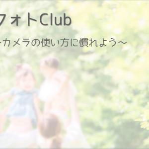 Feel フォト Club
