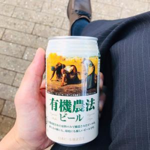 仕事終わりに飲むビールっていいよね