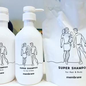 髪、顔、体、すべてを洗うおすすめ全身洗浄料