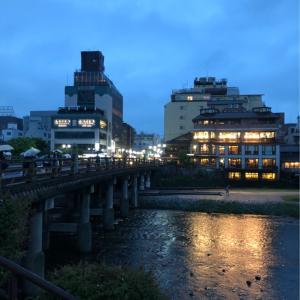 はんなり京都旅行2
