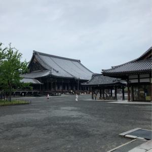 はんなり京都旅行1