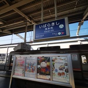 西国三十三所めぐり(京都電車編)